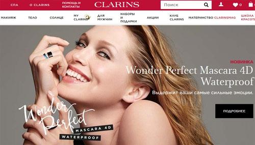 Интернет-магазин Кларинс