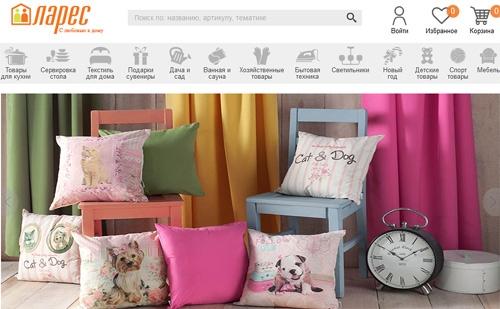 Интернет-магазин Ларес