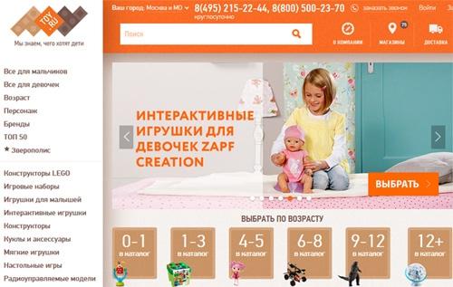 Детский интернет-магазин Той Ру