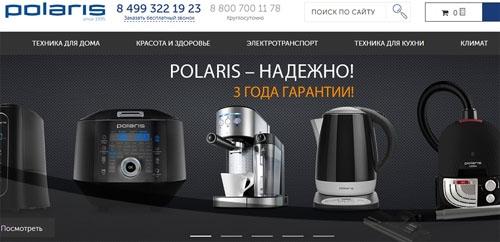 Интернет-магазин Поларис