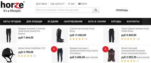 Конный интернет-магазин Horze