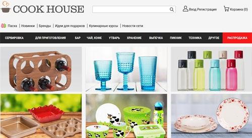 Интернет-магазин Cook House