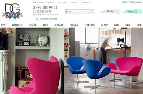 Интернет-магазин мебели DG Home