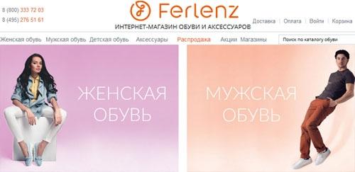 3459a6d2a Ferlenz 🚩 интернет-магазин обуви | официальный сайт Ферленз Ru