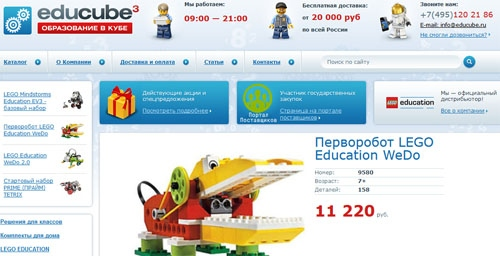 Интернет-магазин Lego Education