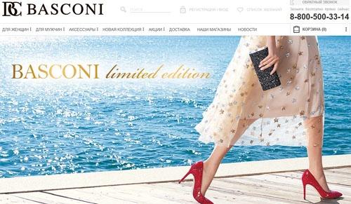Интернет-магазин обуви Баскони