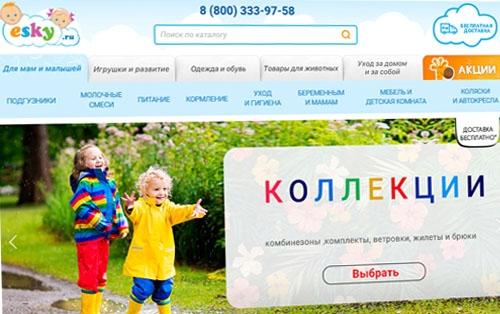 Интернет-магазин Ескай Ру