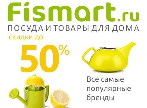 Интернет-магазин Фисмарт