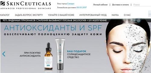 Интернет-магазин косметики Скин Сьютикалс