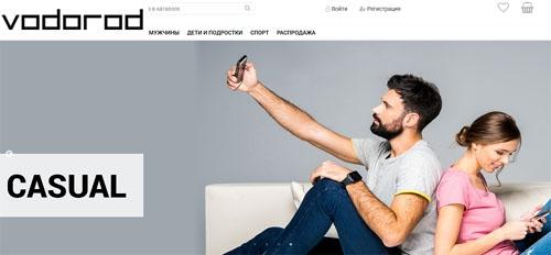 Интернет-магазин одежды Водород
