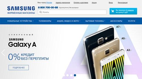 Интернет-магазин Самсунг GalaxyStore