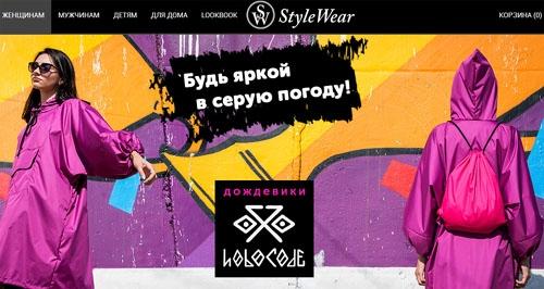 Интернет-магазин одежды Стильвер