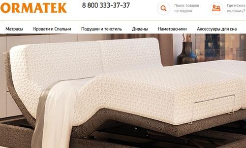 Кровать двуспальная 1600х2000 с матрасом