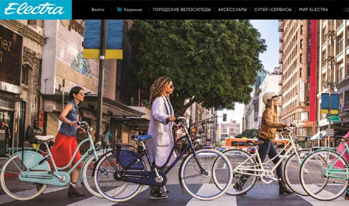 Интернет-магазин велосипедов Electra