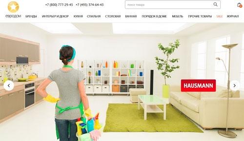 Интернет-магазин Евродом