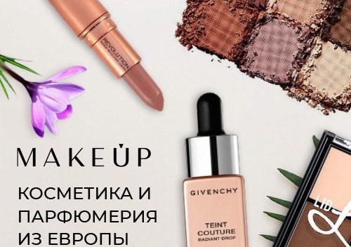 Интернет-магазин Makeup