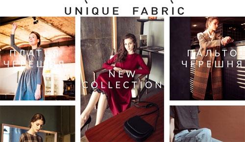 Интернет-магазин Unique Fabric