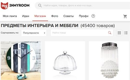 Портал о дизайне Инмайрум