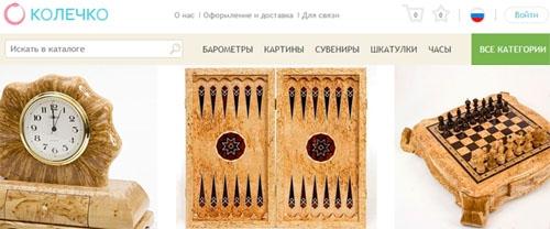 Интернет-магазин Колечко