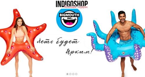 Интернет-магазин IndigoShop