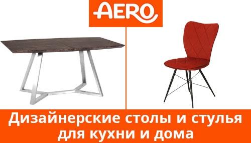 Интернет-магазин Аэро Мебель