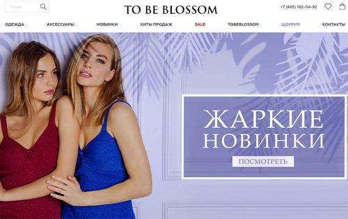 Интернет-магазин To Be Blossom
