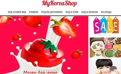 Интернет-магазин MyKoreaShop