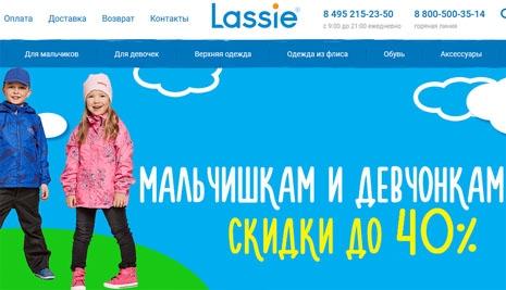 Интернет-магазин Лесси
