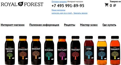 Интернет-магазин Роял Форест