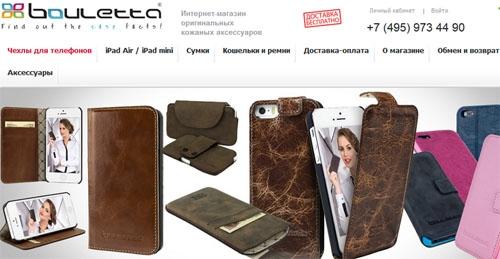 Интернет-магазин чехлов Bouletta