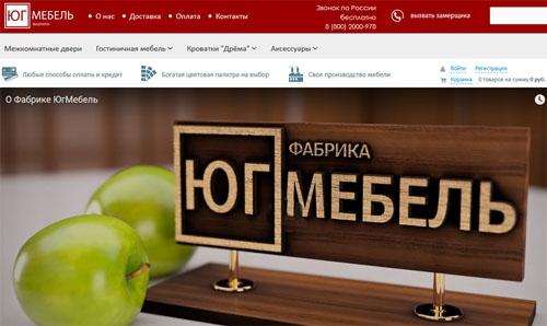 Интернет-магазин Юг Мебель