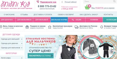 Интернет-магазин Mimi kid