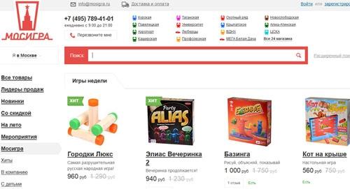 Интернет-магазин Мосигра