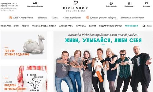 Интернет-магазин подарков Пичшоп