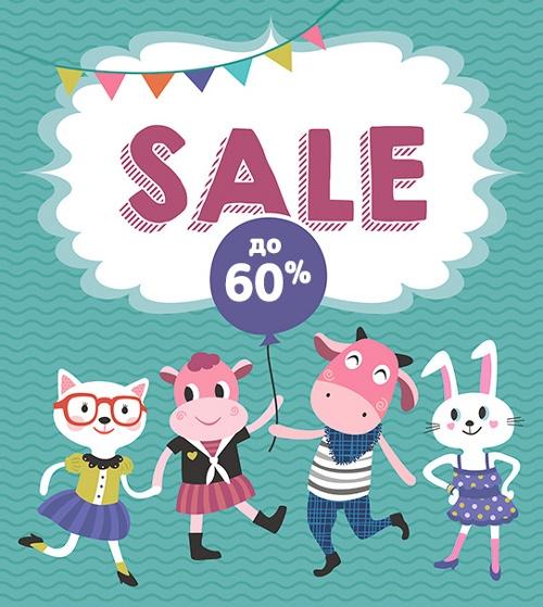 Распродажа детских шапок в Tricot Shop