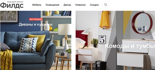 Интернет-магазин мебели Филдс