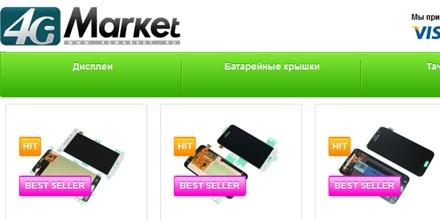 Интернет-магазин запчастей для телефонов