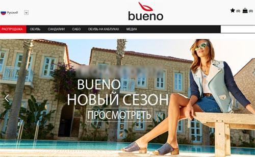 Интернет-магазин обуви Буэно