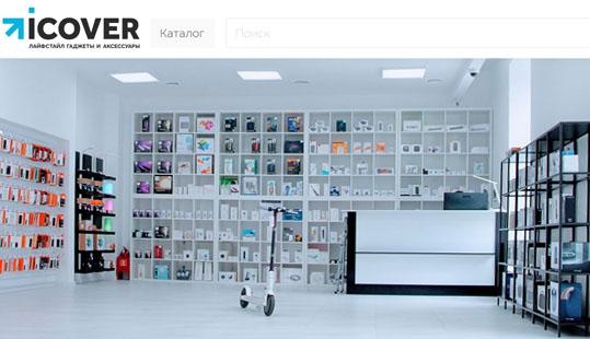 Интернет-магазин iCover
