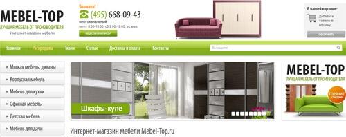 Интернет-магазин Mebel-Top