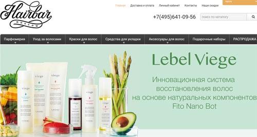 Интернет-магазин Hairbar