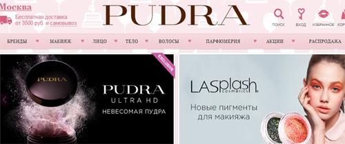 Интернет-магазин Пудра Ру