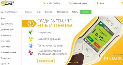 Интернет-магазин Даджет