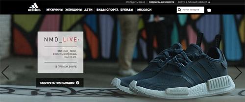 Интернет-магазин Адидас