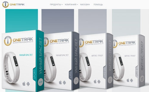 Интернет-магазин браслетов Onetrak