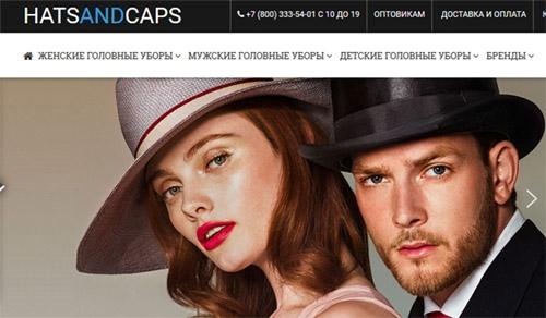 Интернет-магазин Hatsandcaps