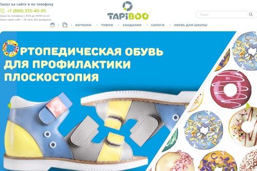 Интернет-магазин обуви Тапибу