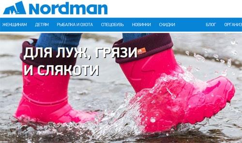 Интернет-магазин Нордман