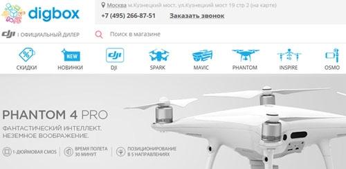 Интернет-магазин Дигбокс