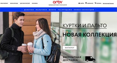 Интернет-магазин Орби